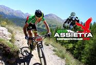 campione_italiano_xcm.jpg