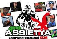italiano_xcm.jpg