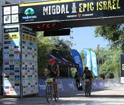 israel-epic-2-arrivo.jpg