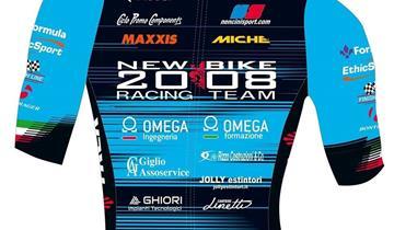 Revocata dalla Fci alla New Bike Racing Team l'autorizzazione per la trasferta in Svizzera